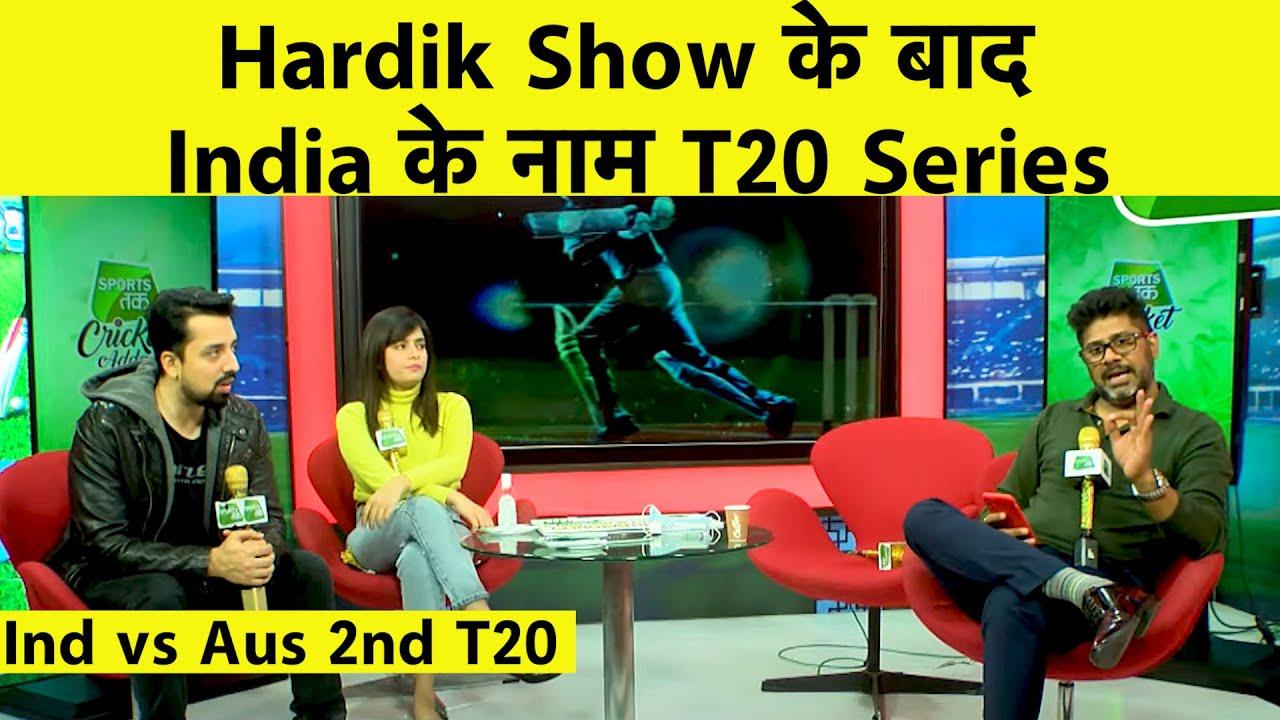 ?LIVE: रोमांचक मैच में आखिरी ओवर में HARDIK ने दिलाई जीत, T20 SERIES पर INDIA का कब्जा