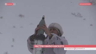 """ВЫПУСК НОВОСТЕЙ ИА """"КАМЧАТКА"""" ОТ 26.12.19"""