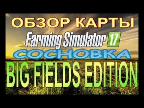 Farming Simulator 17-обзор карты Сосновка BIG FIELDS EDITION