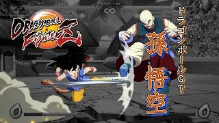 [Old]【DBFZ v1.17】 GT Goku combo video