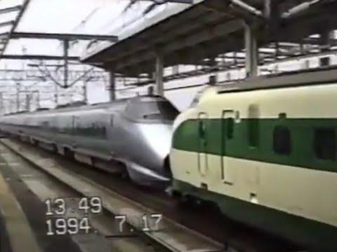 新幹線 200系・400系 大宮到着 ...