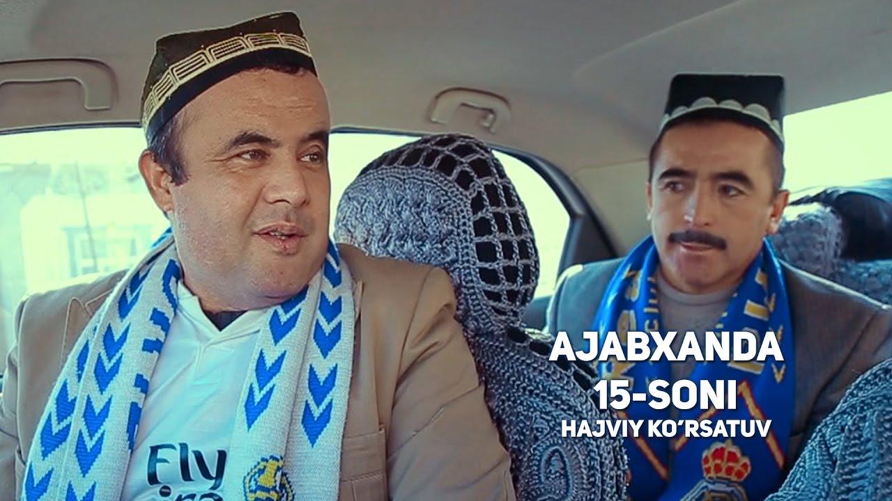 Ajabxanda | Ажабханда 15-soni (hajviy ko'rsatuv)