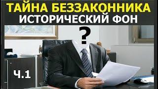 видео Решение по делу 5-9/2015