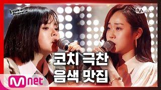 [5회] 권미희 vs 김예지 - 걷고 싶다 | 배틀 라…
