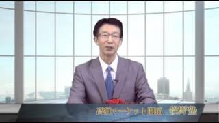 【保険税務】マイナンバー&支払調書&一時所得について thumbnail
