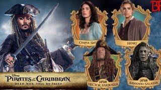 Пираты Карибского моря 5: Мертвецы не рассказывают сказки, идем в кино / Pirates of the Caribbean 5