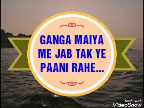 Ganga maiya me jab tak ye pani rahe dj remix song //Bhakti song //FULL OF VIBRATION AND HARD BASS