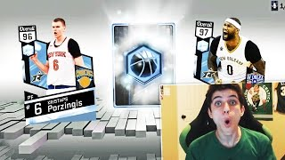 WE PULLED THE MOST EXPENSIVE CARD?!?! INSANE NBA 2K17 SEASON ELITE PACK OPENING!!!