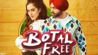 JORDAN SANDHU (Bottle free) FULL SONG BUNTY BAINS | Latest Punjabi Song 2020 | filmy records