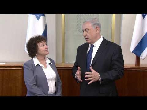 PM Netanyahu Meets with Bank of Israel Governor Dr. Karnit Flug