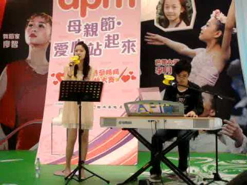20090510 marcella and chan hei @ apm 想得太遠