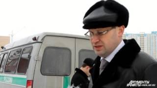 В Оренбурге сносят здание в Степном