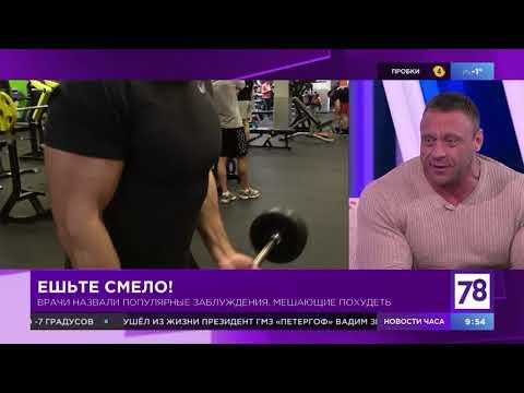 """""""Полезное утро"""" о помехах похудению"""