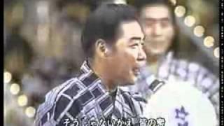 Mina no Shu Murata Hideo.
