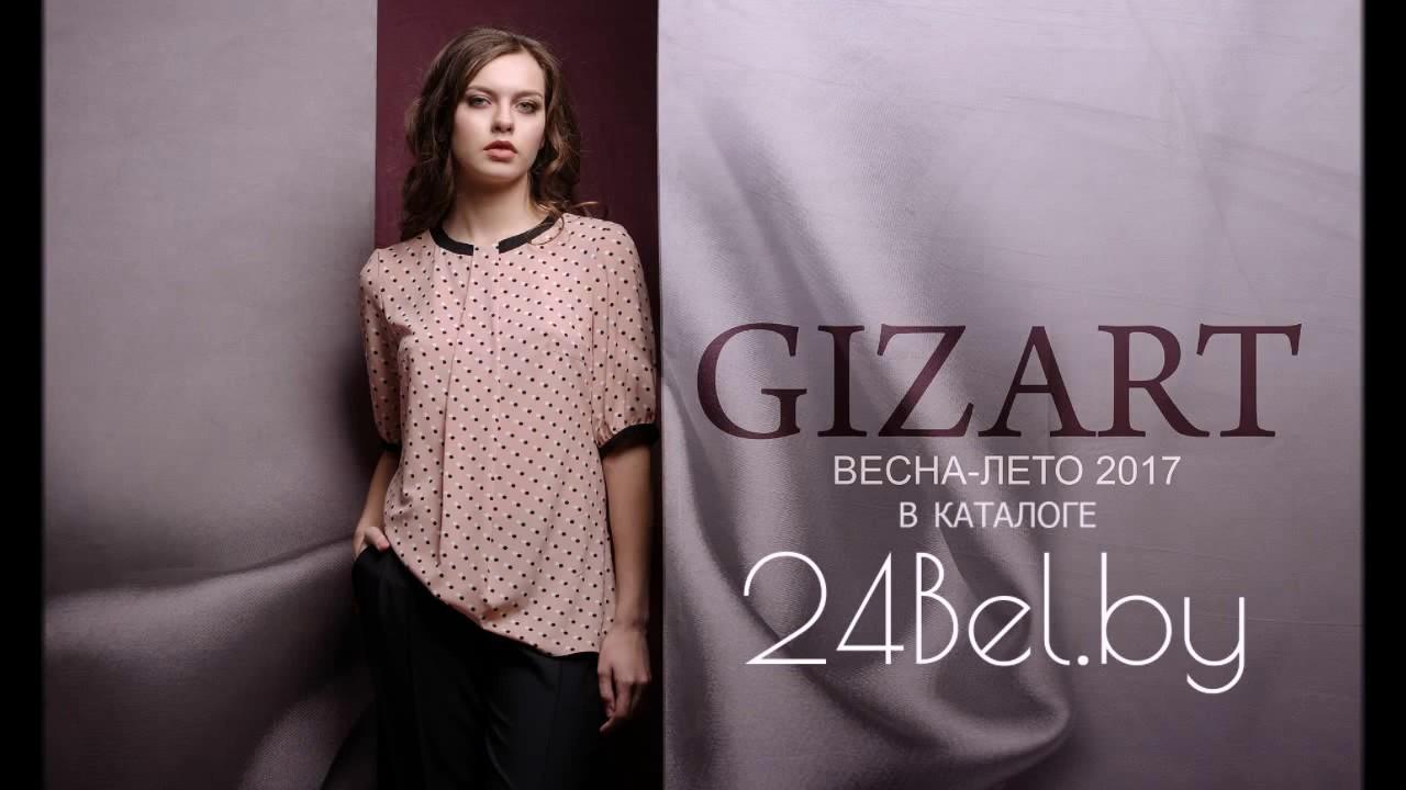 Смотреть Белорусский Трикотаж. Женская Одежда Из Белоруссии .