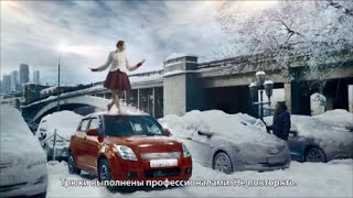 "Реклама Nescafe Classic | Нескафе Классик - ""Балерина"""