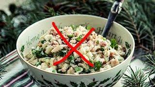 Миллионы людей готовят оливье неправильно. Вот 5 секретов приготовлении.