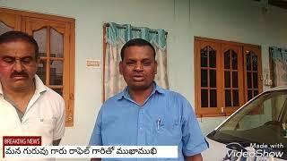 Vattimarthy Udyogula Sangam