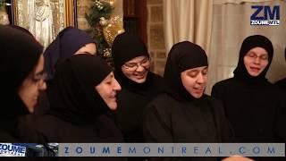 Χριστούγεννα στο Μοναστήρι Παναγίας Παρηγορήτισσας