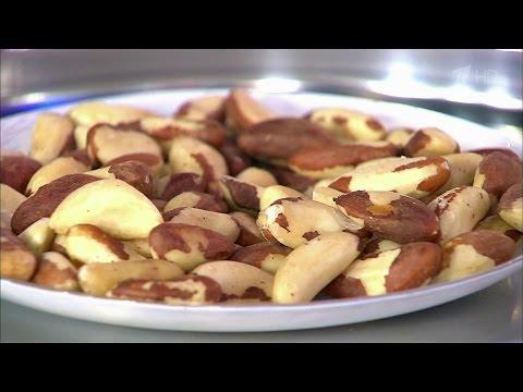 Жить здорово. Бразильский орех против рака печени. (05.10.2016)