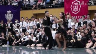 第48回天野杯争奪学生競技ダンス対抗戦(2016年11月13日)で披露してい...