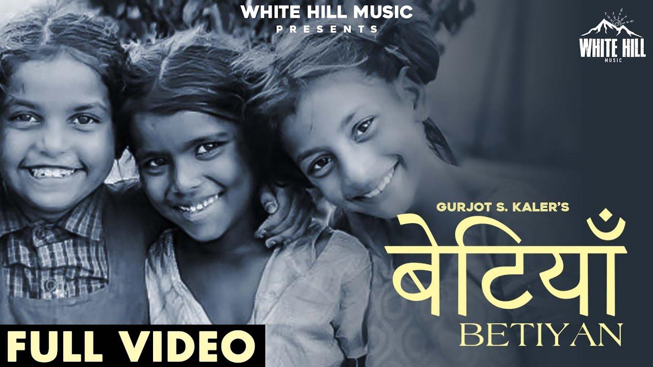 BETIYAN ( बेटियां )  Poem | Women's Day Special | Gurjot Singh Kaler | Dr. Param Preet Ghuman