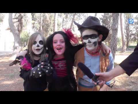 "Halloween in Jerusalem. Creative project ""Visage & Voyage"""