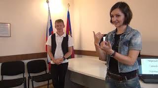 Курсы русского жестового языка. урок 9