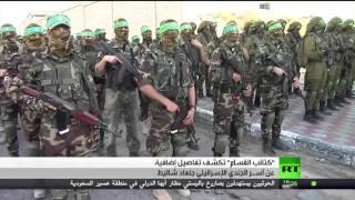 قطاع غزة.. كشف تفاصيل جديدة عن أسر شاليط