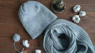 Двойная шапочка бини (легко связать)