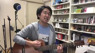 【教祖様の名曲歌ってみた】誰より好きなのに / 古内東子 thumbnail