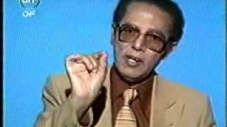 العلم والايمان هجرة الأسماك  د.مصطفى محمود