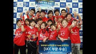 현대차, '2010 남아공 월드컵 YOUNG 원정 응원단'결승전 개최 |카24/7