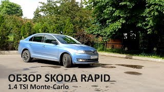видео Пакет Monte Carlo для Rapid Spaceback