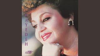 Shabe Meykhooneh