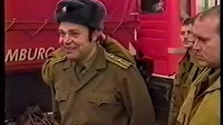 Смотреть видео Гуманитарная поездка гамбургской пожарной охраны в Санкт-Петербург. 1 часть онлайн