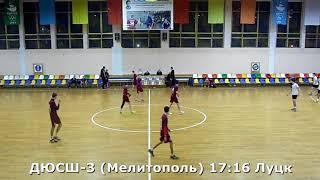 Гандбол. Мелитополь - Луцк - 24:21 (2-й тайм). Турнир В. Багатикова, г. Бровары, 2002 г. р.