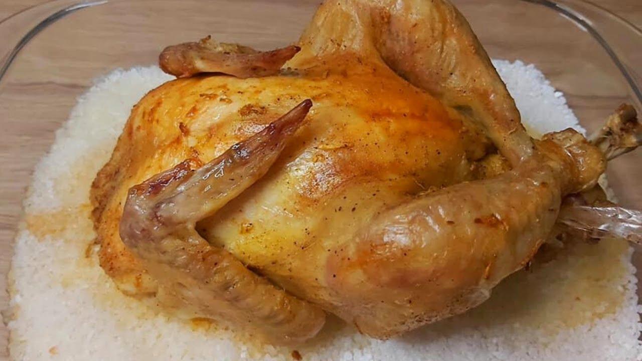 Супер - сочная курица, запеченная  на соли в духовке. Пальчики оближешь! Всего из трех ингредиентов