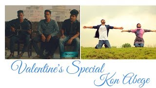 Kon Abege (Cover) l Valentines song l Bhalobashar Ghunpoka l dedicated to Prank King Entertainment
