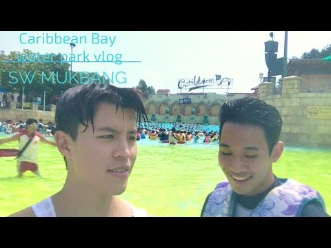 SW mukbang vlog ▶ Korean water park Caribbean Bay🏊