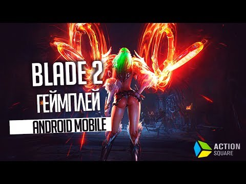 BLADE 2 ANDROID GAMEPLAY MOBILE + APK DOWNLOAD ( Blade 2 The Return Of The Evil)