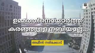 Muth Nabi Video in MP4,HD MP4,FULL HD Mp4 Format - PieMP4 com