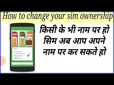 How to change my sim ownership Apne sim card ownership Kaise change kare thumbnail