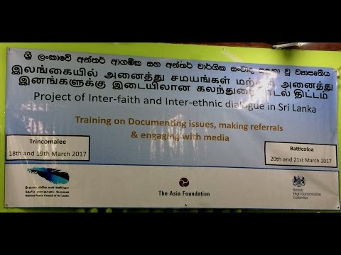 The National Peace council of Srilanka  21-03-2017 Training on Documending issues