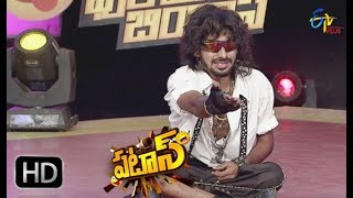 Patas | Saddam Hussein Performance | 20th November 2017 | ETV Plus