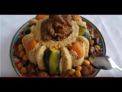 recette-couscous-à-la-semoule-d'orge-الكسكس-مع-سميد-الشعير👍😊👌😍