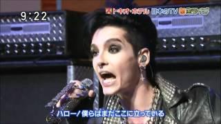 Tokio Hotel in Tokyo (On Japanese TV ) Original