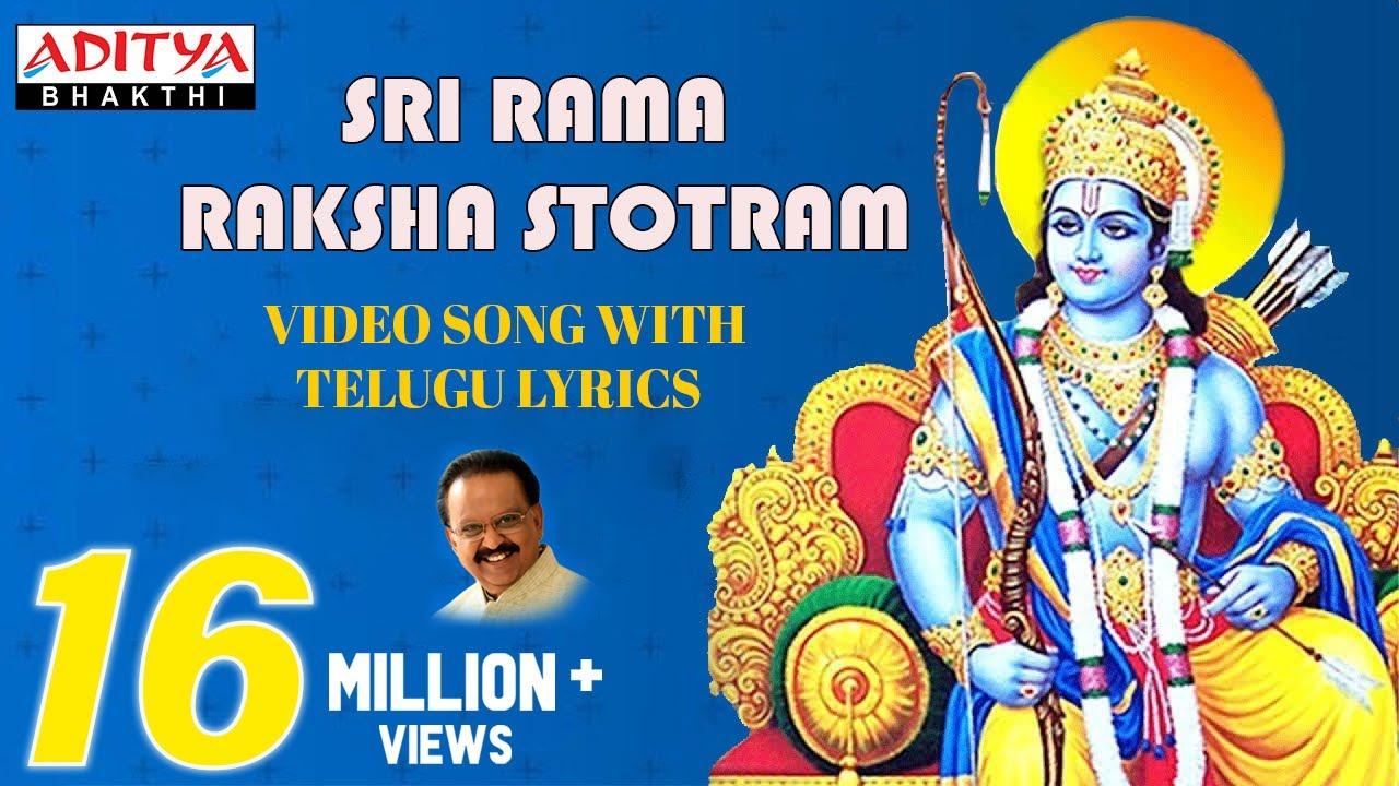 Rama Raksha Stotra Subbulakshmi Mp3