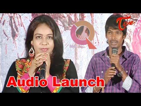 Q Premaku Chavuku Movie Audio Launch || Neeraj Sham || Akhila || Neha Saxena