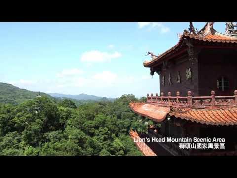 Campus Travelogue: Taiwan - From Coast to Coast